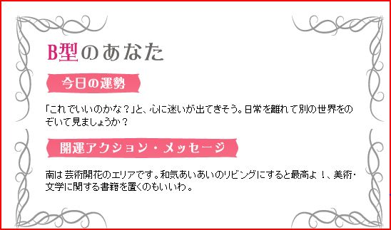 201212031154.JPG