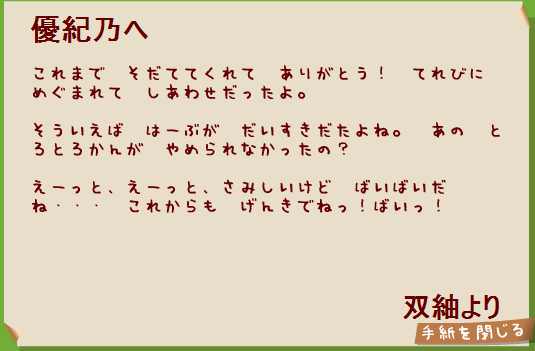 201209101644.PNG